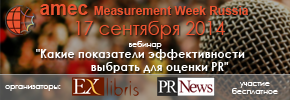 AMEC Measurement Week